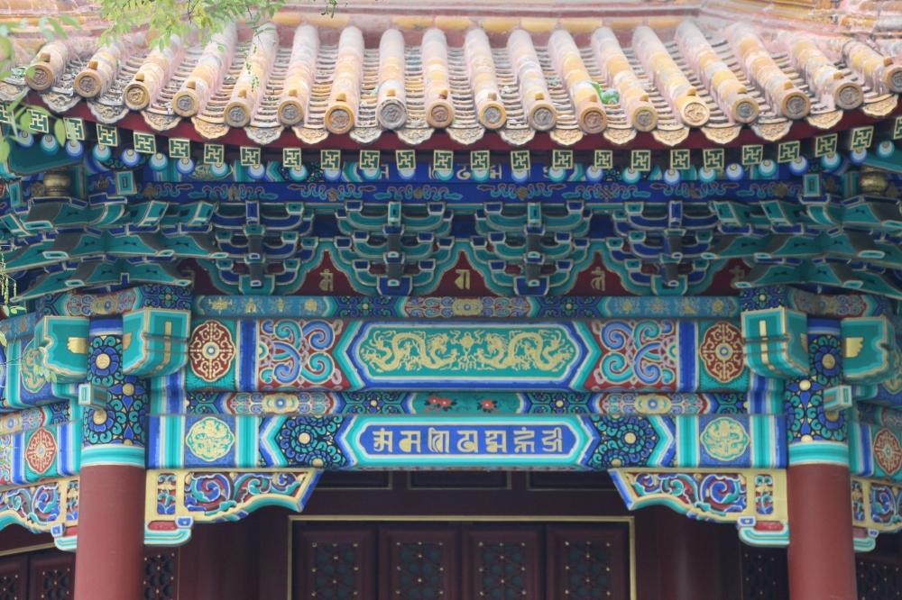 China blog